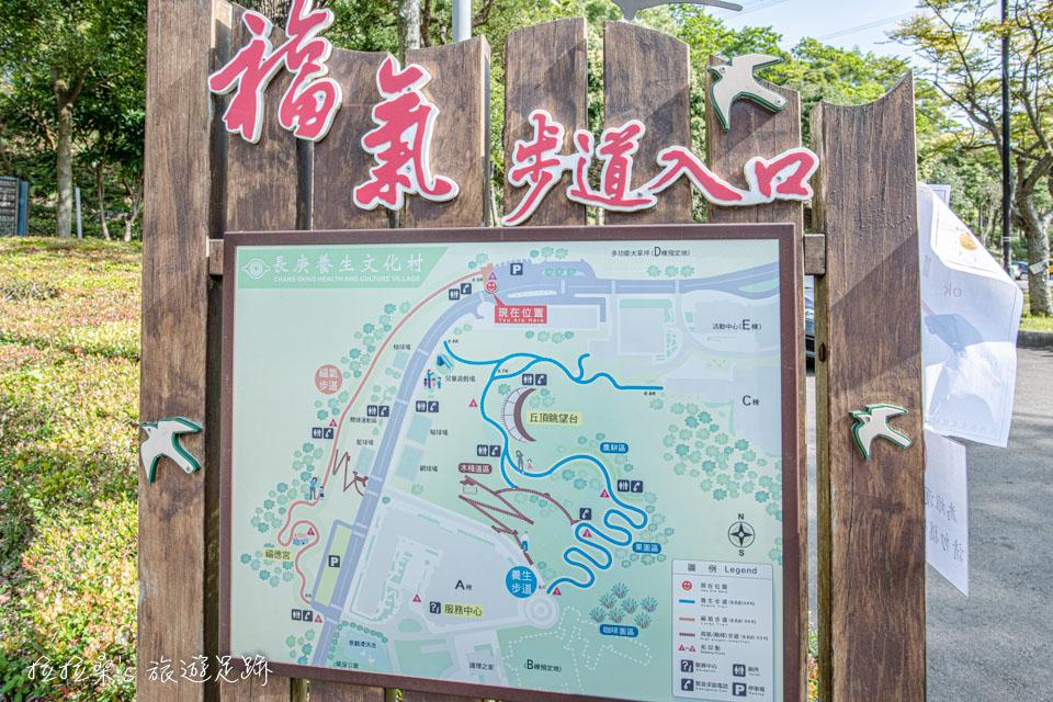 龜山長庚養生村的福氣步道也很適合散步