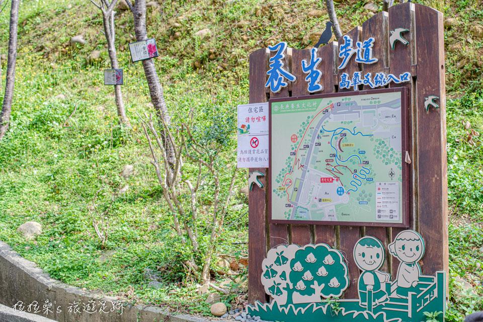 龜山長庚養生村能賞櫻花的養生步道