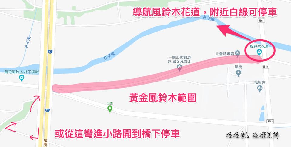 嘉義朴子溪防汛道路風鈴木範圍、交通導覽圖