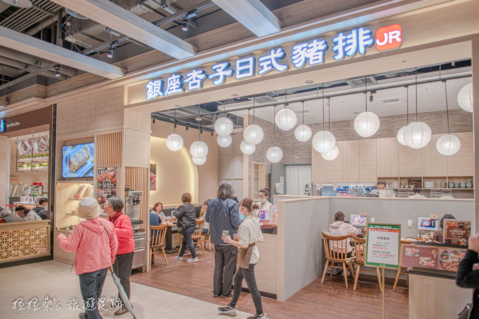 老字號的MoMo Paradise 壽喜燒、杏子豬排,在京站小碧潭店都能看到