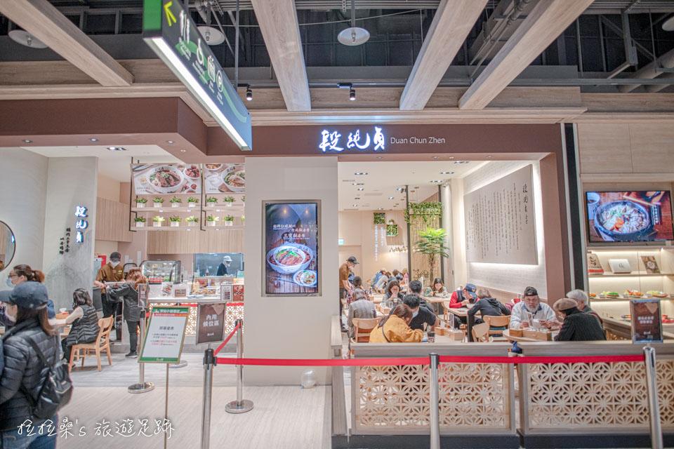 來自新竹的段純貞牛肉麵也在京站設點