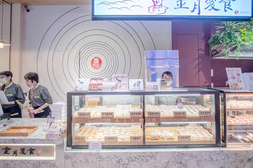 京站小碧潭店有著各種口味的月餅、小點的金月笈食