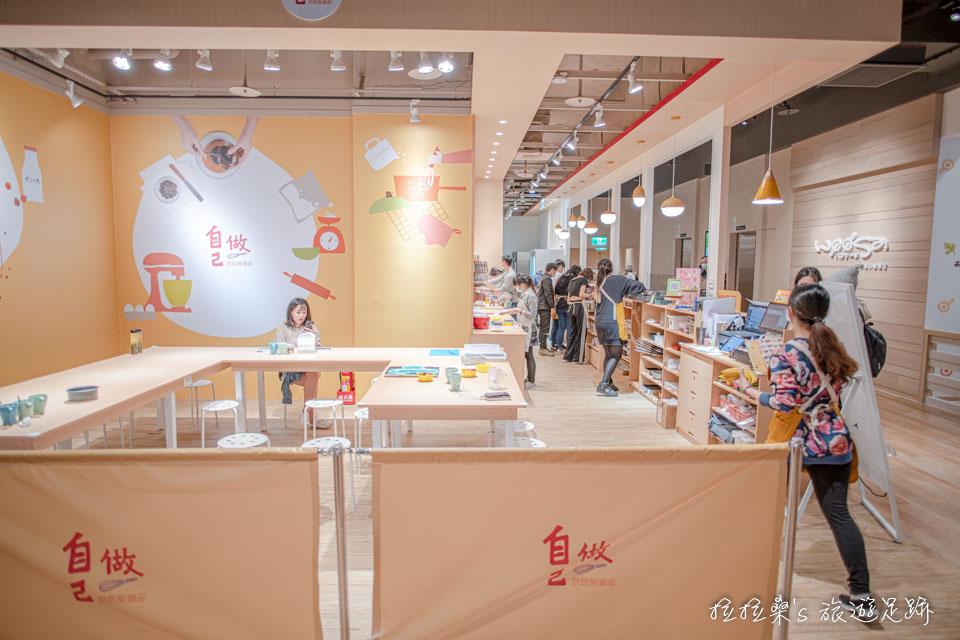 京站小碧潭店的自己做烘焙俱樂部