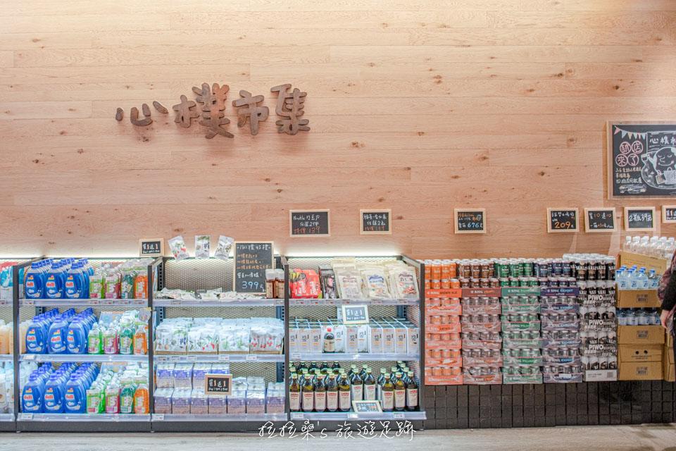 京站小碧潭店有各種新鮮水果、進口食材等的心樸市集