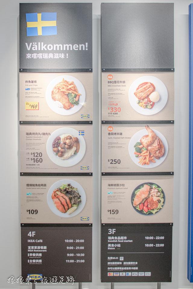小碧潭站3~4F的 IKEA 也是不錯的逛街選擇喔