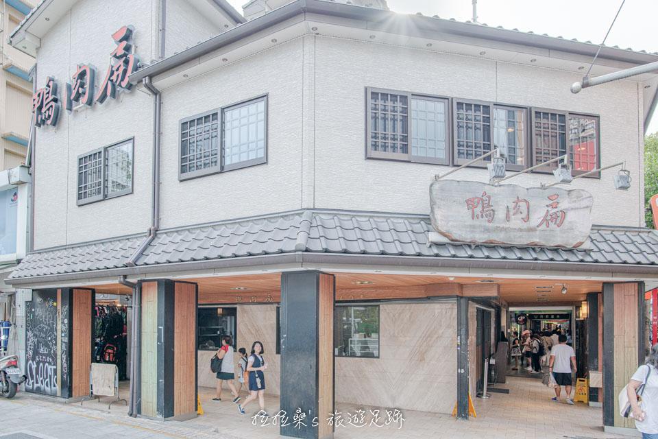 鴨肉扁,在西門町開業許久的人氣老店