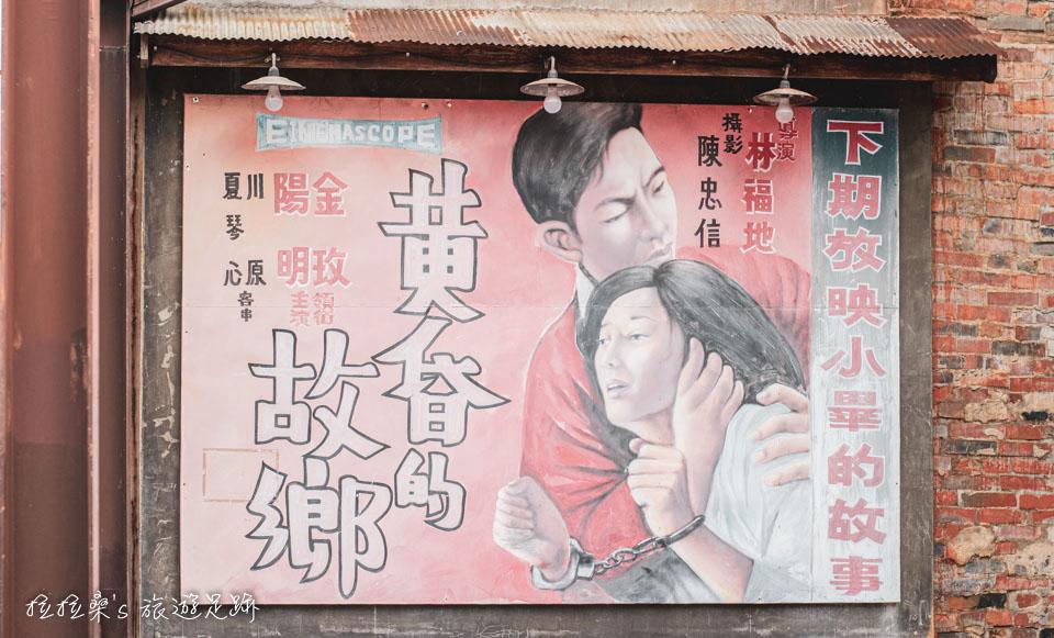 台北剝皮寮老街也很適合拍張打卡照