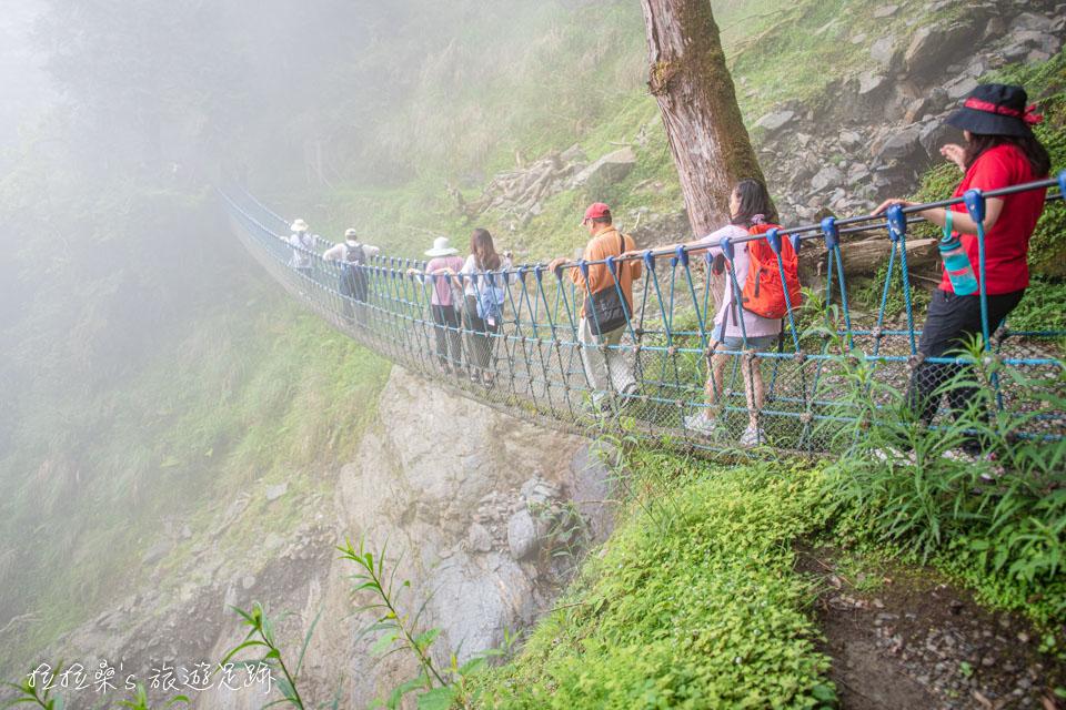 太平山見晴懷古步道的吊橋
