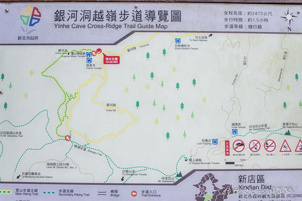 新店銀河洞越嶺步道可通往木柵的樟湖步道、貓空纜車