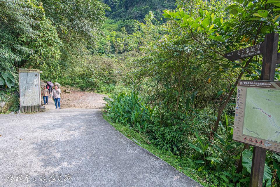 姜子寮絕壁步道入口處