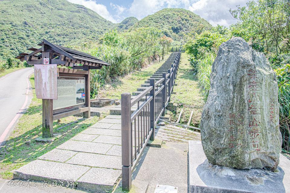 茶壺山步道的入口,從這約需一小時到山頂