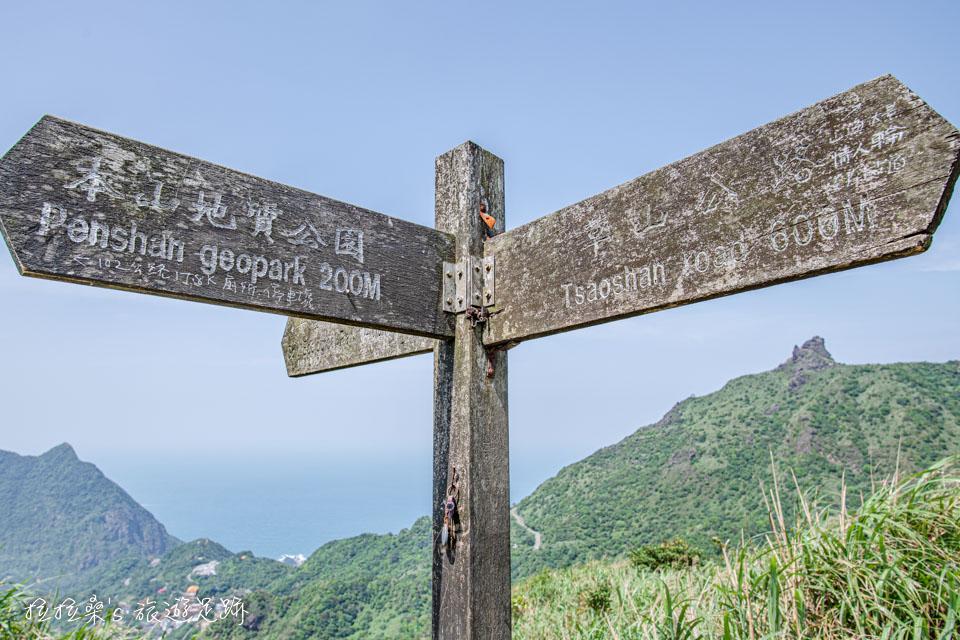 金瓜石本山礦場附近風景迷人的海景步道