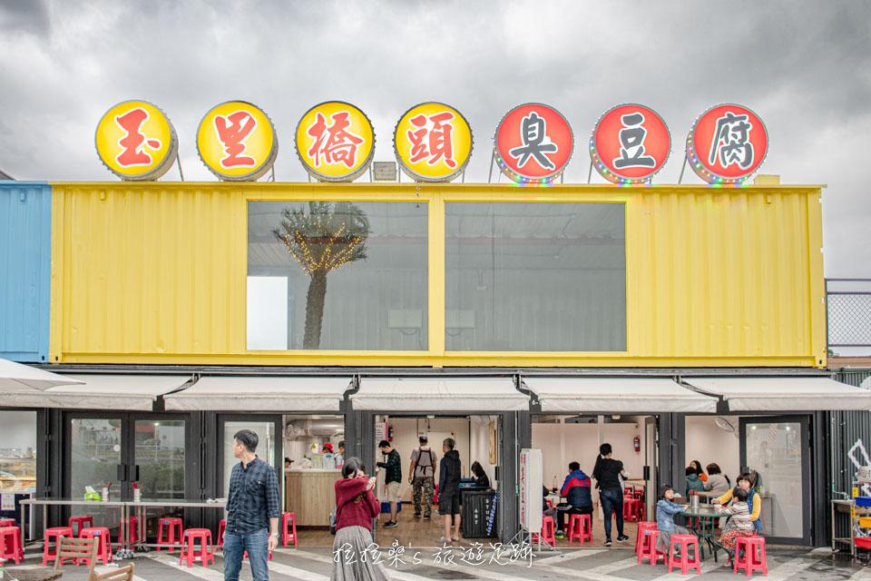 花蓮市區玉里橋頭臭豆腐分店,老字號美味在新天堂樂園貨櫃市集也吃得到