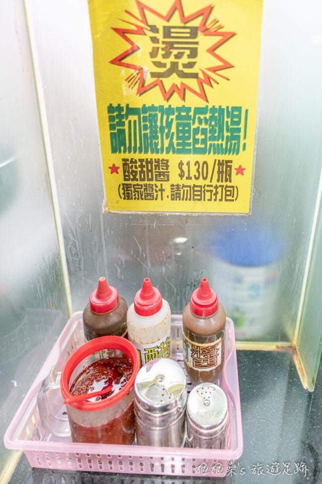 玉林雞腿大王的酸甜醬也是主打之一,許多人都推薦這味