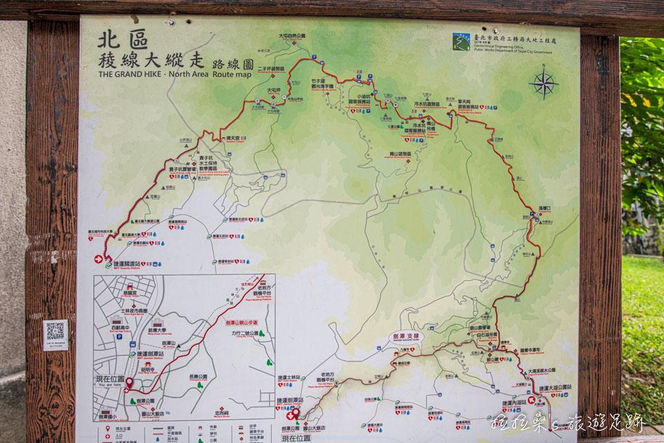 台北北區稜線大縱走路線圖