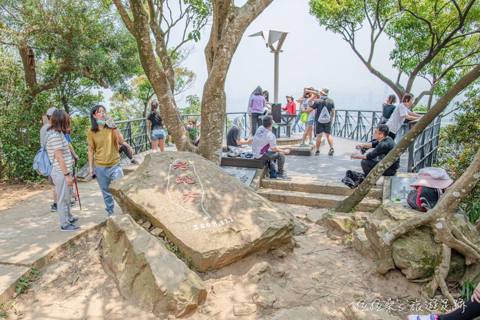 台北劍潭山步道最熱門的第八美老地方觀機平台