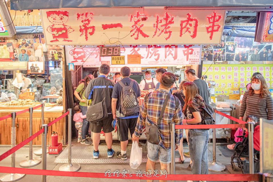 花蓮東大門夜市必吃小吃,第一家烤肉串