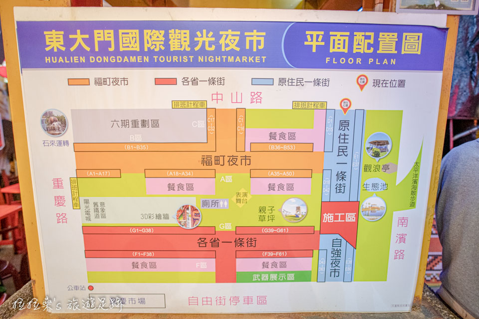 花蓮東大門夜市平面圖