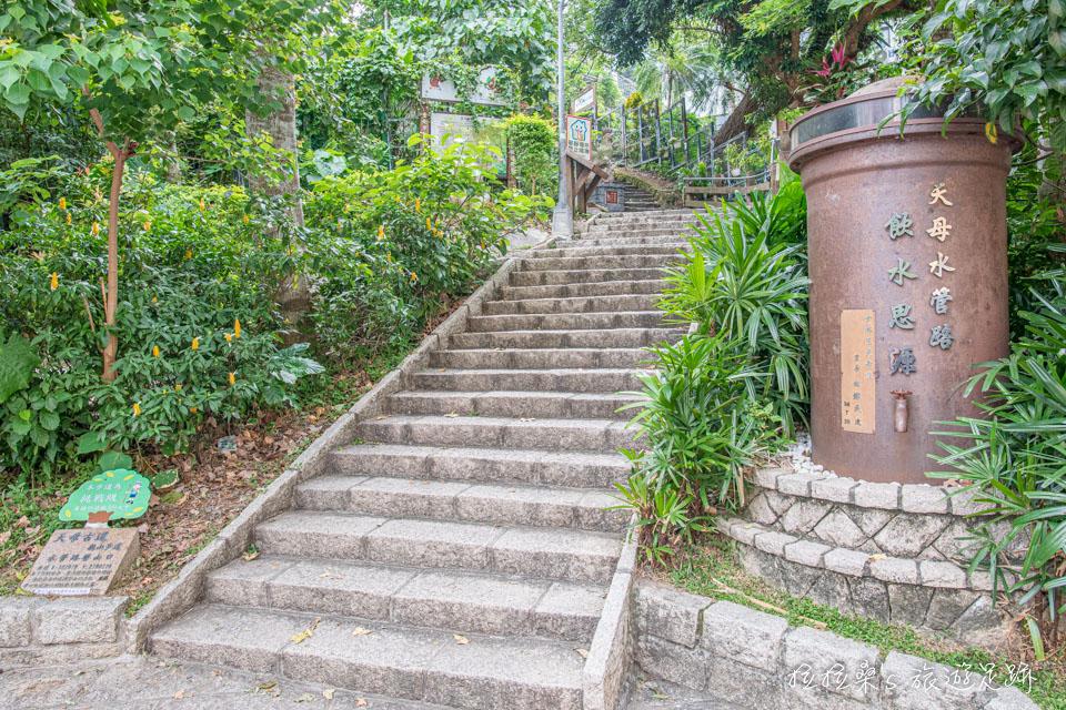 天母古道的登山口就位在中山北路7段232巷裡