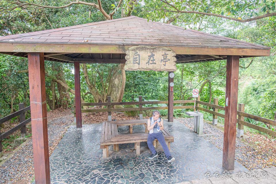台北天母古道路水管路步道中的自在亭