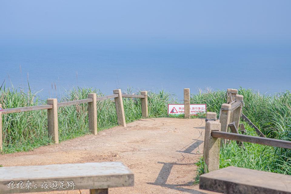 瑞芳南子吝步道山頂360度無遮蔽的寬闊視野