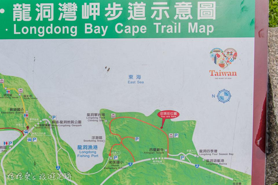 龍洞岬步道的地理位置、周邊景點