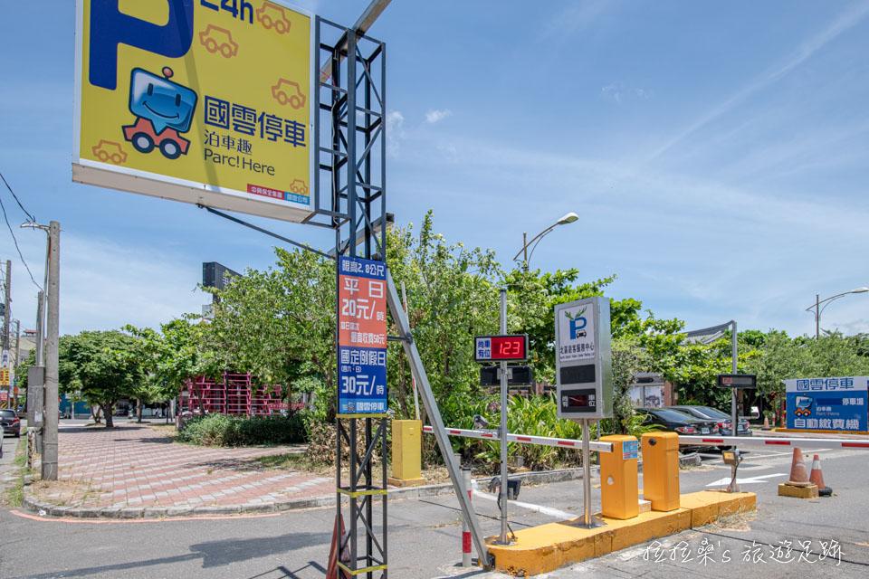 彰化鹿港鎮立兒童公園旁邊就是鹿港旅遊中心停車場