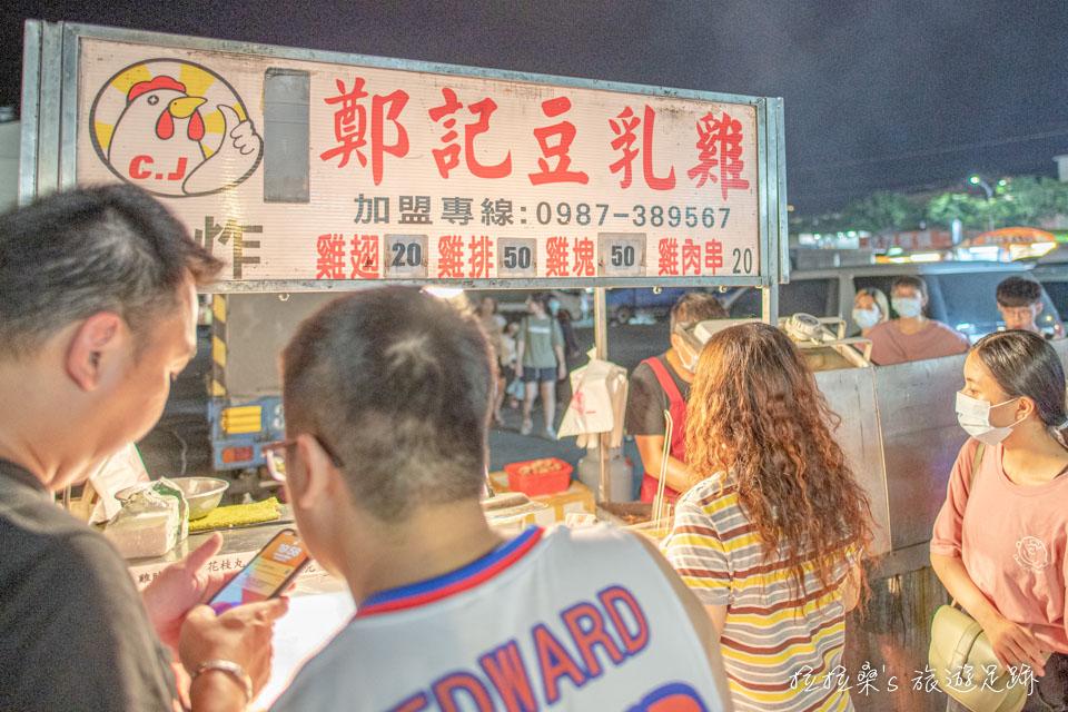 南投埔里城觀光夜市的推薦小吃,鄭記豆乳雞
