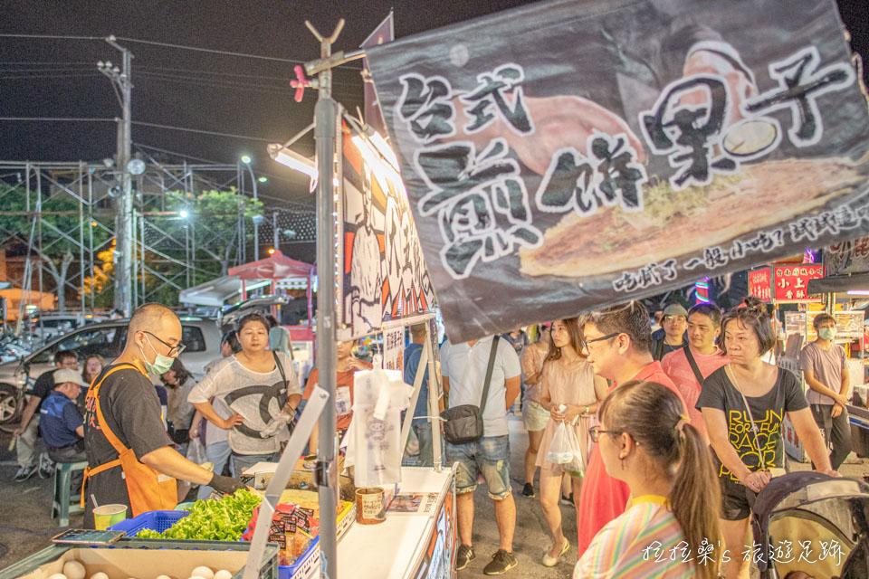 南投埔里城觀光夜市的推薦小吃,台式煎餅果子