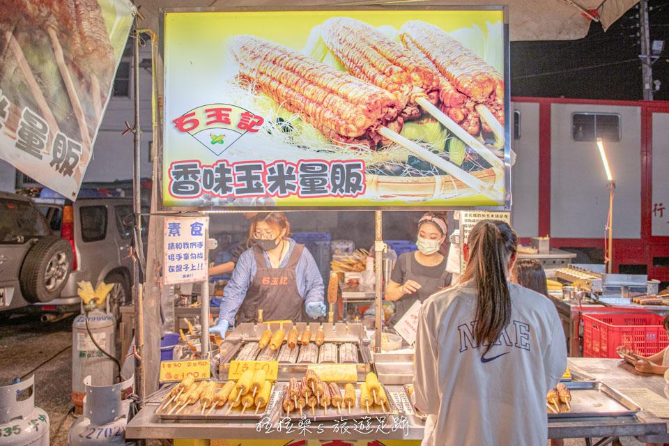 南投埔里城觀光夜市的推薦小吃,石玉記香味玉米