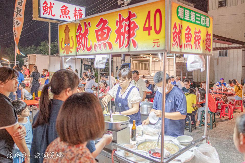 南投埔里城觀光夜市的推薦小吃,埔里第三市場魷魚焿