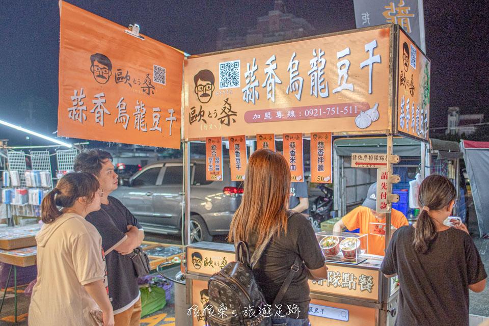南投埔里城觀光夜市的推薦小吃,歐とう桑蒜香烏龍豆干