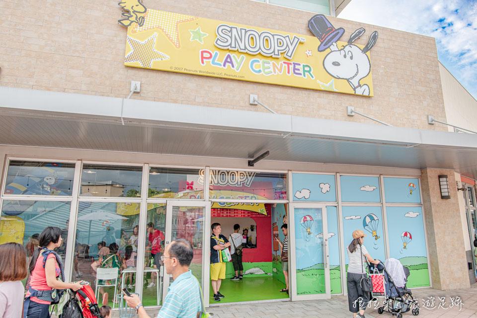 桃園華泰名品城Outlet裡也有適合孩子的各種嬰兒用品、兒童服飾及遊樂園