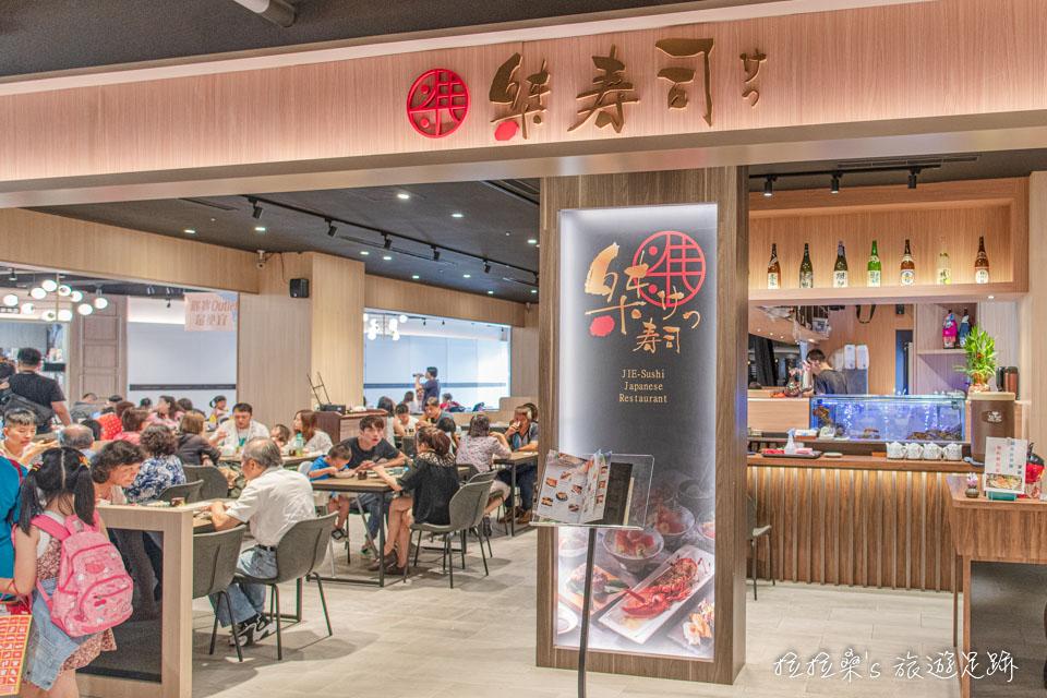 台中麗寶Outlet二期的美食街也打造的很漂亮