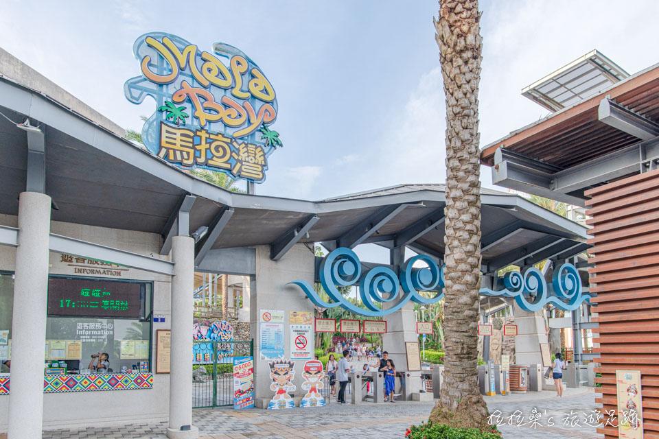 台中麗寶Outlet直接與馬拉灣、探索樂園相連
