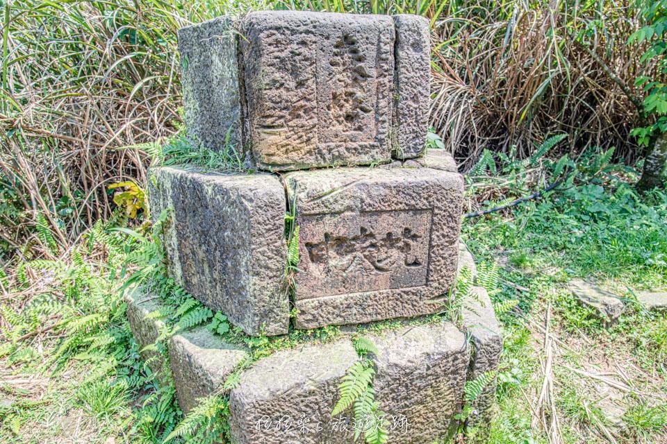 金瓜石神社周邊的礦坑遺跡