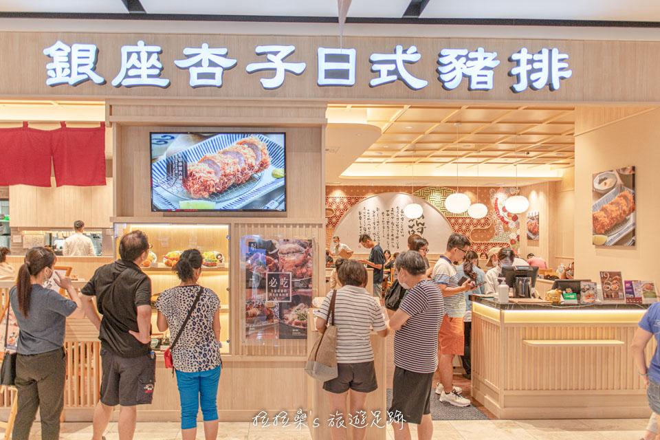 新北新莊宏匯廣場有不少知名餐廳進駐