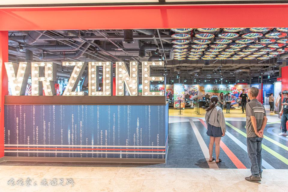 新北新莊宏匯廣場的VR Zone新鮮又刺激