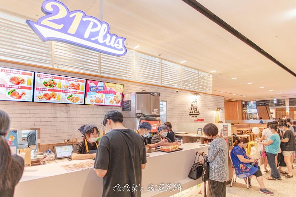 新北新莊宏匯廣場的7F美食街的口味選擇十分多