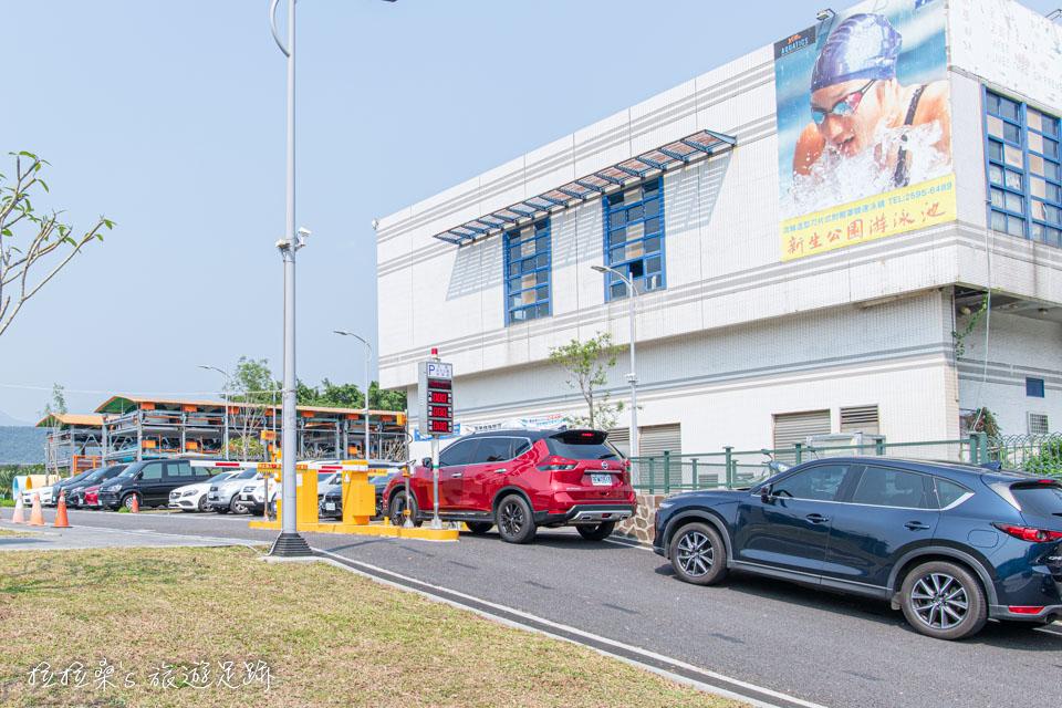 台北花博公園新生園區設有收費停車場