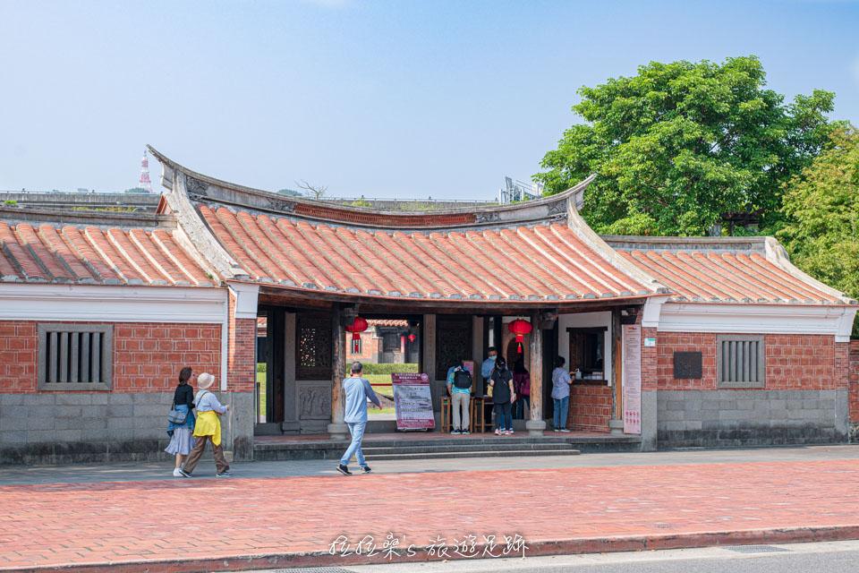 台北花博公園新生園區距離林安泰古厝很近