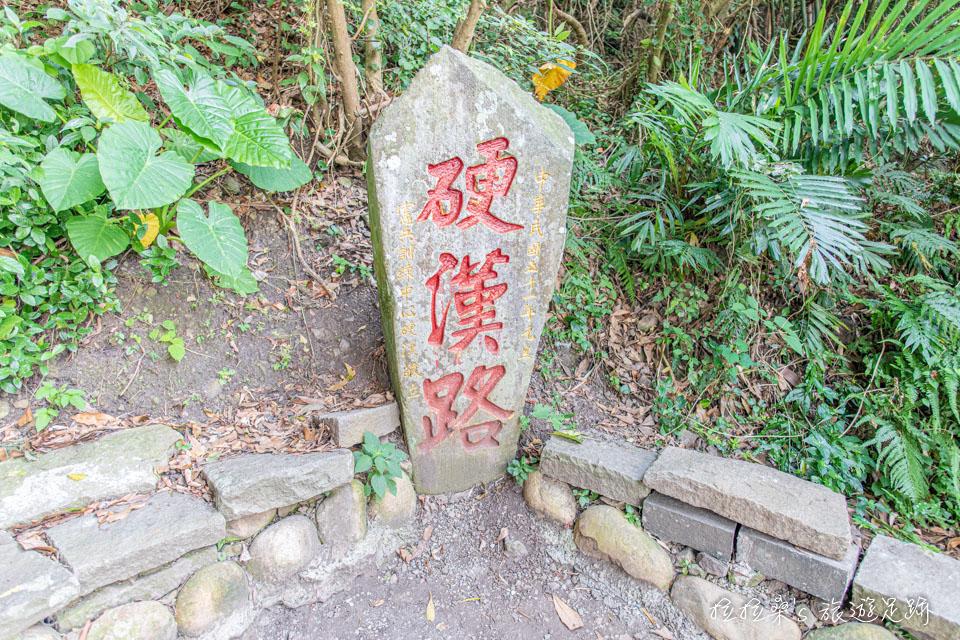 觀音山硬漢嶺步道是爬觀音山最輕鬆的一條路線