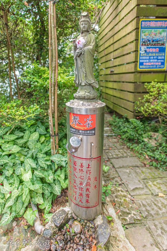 觀音山硬漢嶺步道途中的奉茶