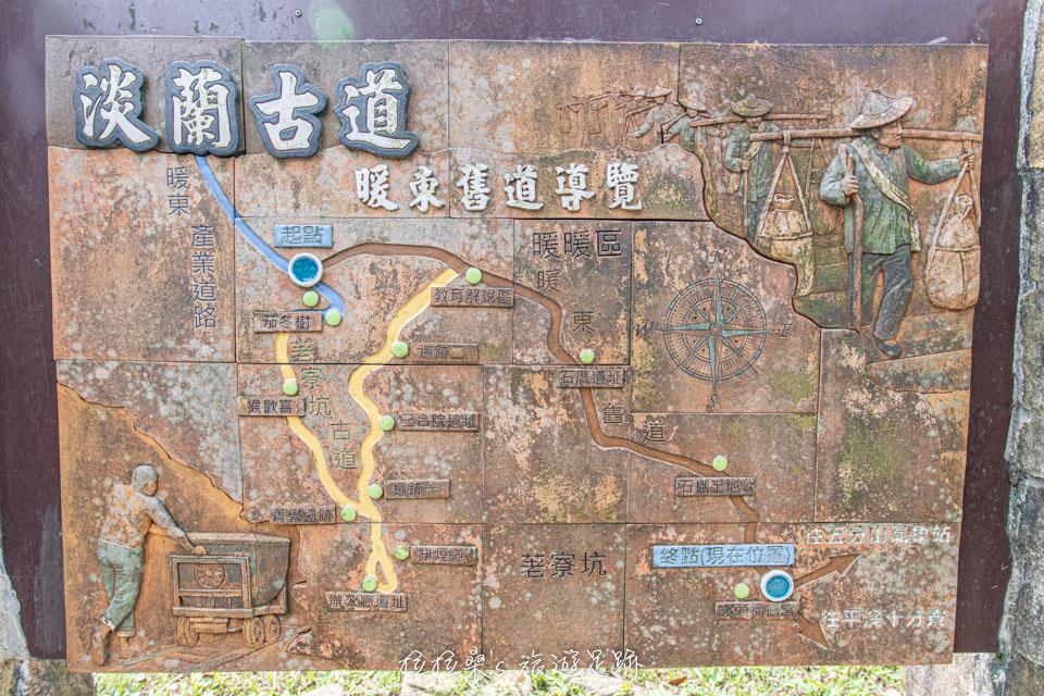 五分山步道與淡蘭古道暖東舊道相連