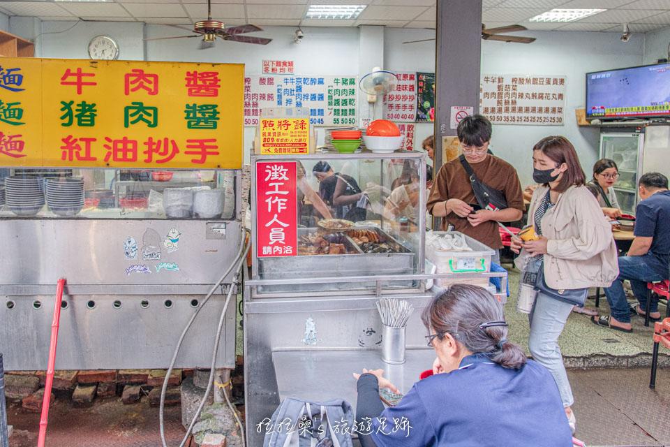 台中一中街美食懶人包,王印製麵麻辣乾麵