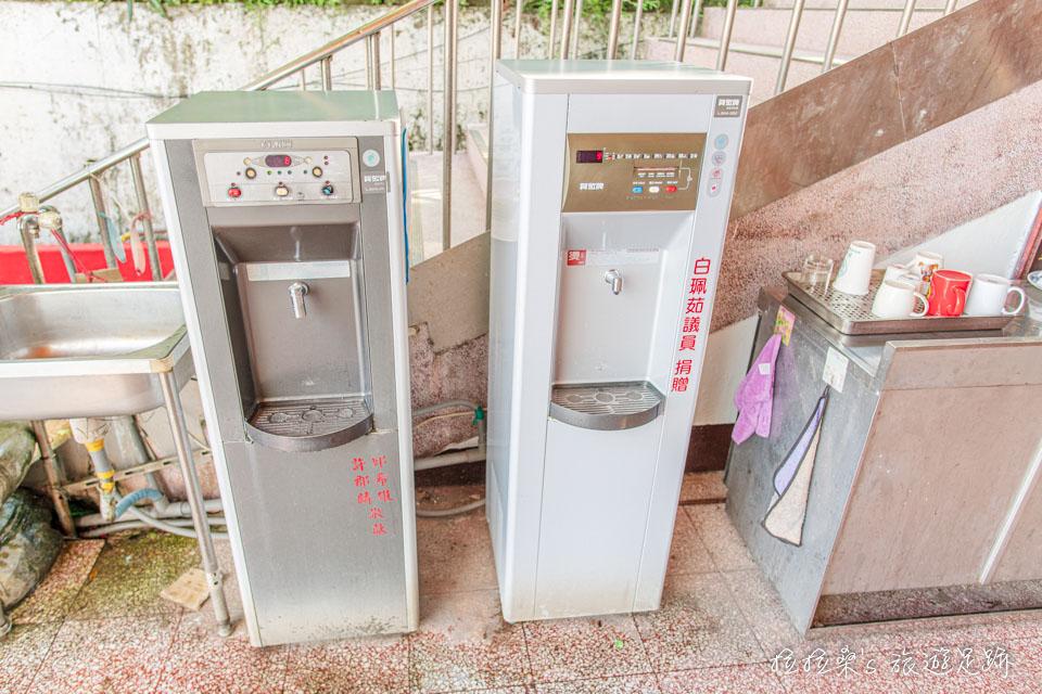 天秀宮裡頭有飲水機