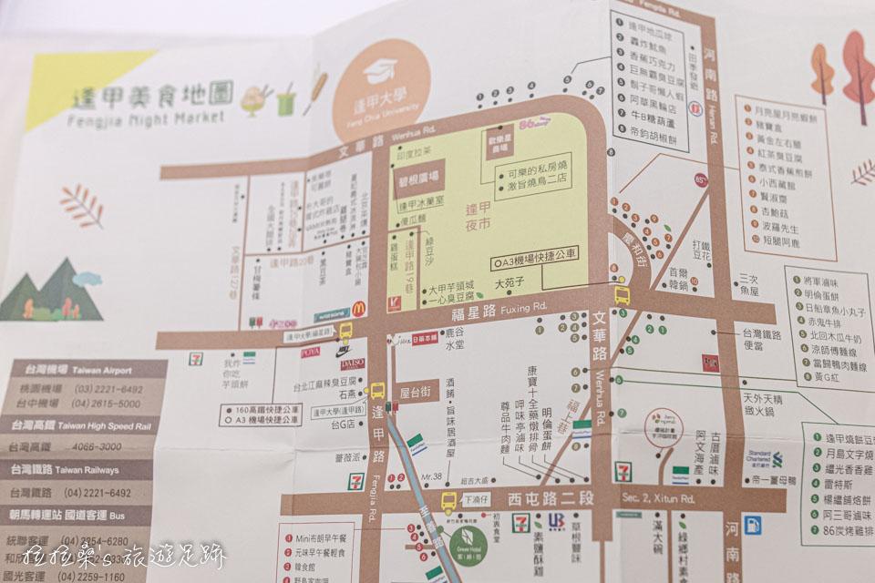 台中葉綠宿旅館還貼心的附上逢甲夜市的美食地圖