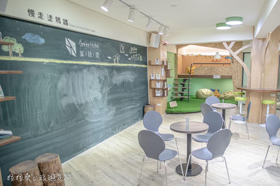 台中葉綠宿旅館B1的光合森林交誼廳